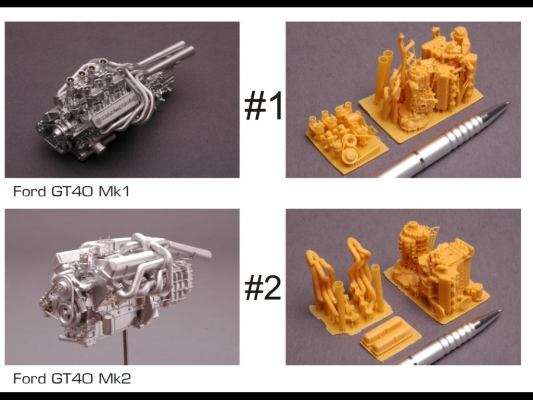 Engine Kits  #1 - #12